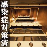 個室居酒屋 北の台所 新橋店の雰囲気3