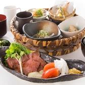 和食ダイニング ごちそう村 門真店 ごはん,レストラン,居酒屋,グルメスポットのグルメ