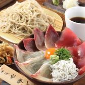手打ちそばと海鮮のお店 そば草香のおすすめ料理2