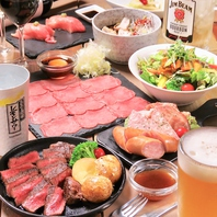 お肉がっつり肉尽くしコースは2H飲み放題付きで4000円♪