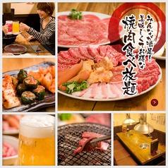 榮華亭 ええかてい 阪神尼崎店のおすすめ料理1