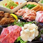 八球苑のおすすめ料理2