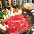 """【NEW】店主こだわりの""""黒毛和牛""""を使用したすき焼きコース!一口食べると、肉の旨みが広がり食べれば忘れられない味、まさに絶品です。"""