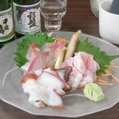 和バル 七六 naruのおすすめ料理3