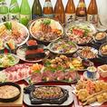 定期的に変わる宴会メニューは贅沢食材をふんだんに使用!種類豊富な飲み放題付きで大満足!