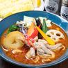 札幌スープカレーJACKのおすすめポイント2
