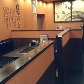 お好み焼きは ここやねん 山科駅前店の雰囲気2