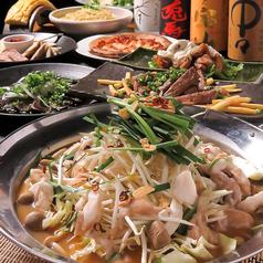 てんくう 静岡紺屋町店のおすすめ料理1