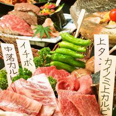 焼肉 東海苑 Tokaien 新宿東口店の特集写真