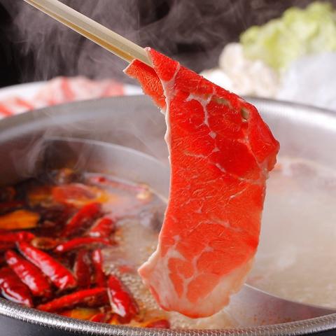 銀座の個室で味わう西安最高峰の火鍋!健康美人は、元祖美人鍋とも言われる西安火鍋で
