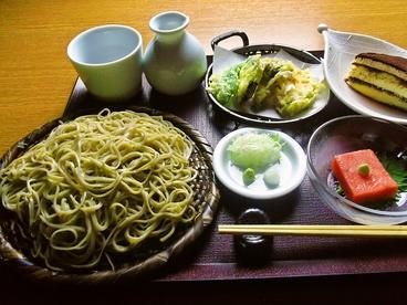 味彩そば 菊音のおすすめ料理1