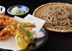 蕎麦 酒 小料理 壱 金沢文庫店の写真