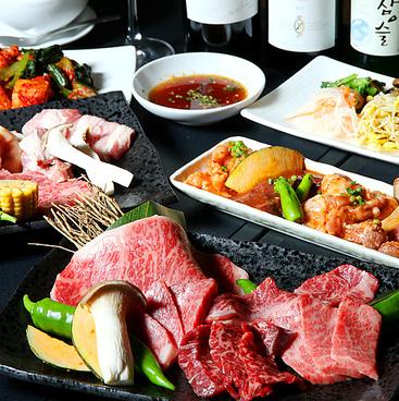 焼肉鶴橋 本店のおすすめ料理1