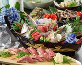 一献楽食 とら 渋谷道玄坂 渋谷のグルメ