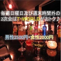 Bar T.WORLDの写真