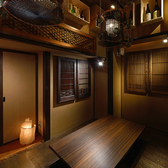 魚酒場ピン 神保町店の雰囲気2