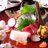 熊本地酒と郷土料理 おてもやんのおすすめポイント1