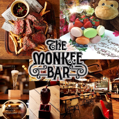 Delicious Food Service Monkee Bar