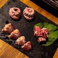 料理メニュー写真ハラミ・味噌ハラミ