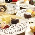 荻窪で記念日や誕生日を楽しみたい場合はきざみへ。プレートも事前ご予約でプレゼント♪