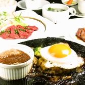 田町 大人のハンバーグのおすすめ料理2