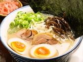 麺の坊 砦 渋谷のグルメ