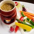 野菜スティック盛り合わせ バーニャカウダソース