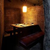 京極忍びの里 NINJA KYOTO ニンジャの雰囲気2