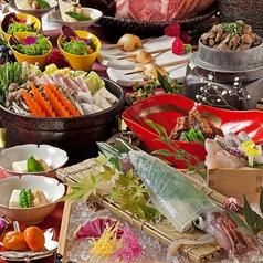 隠れ旬どころ つまみ菜の写真