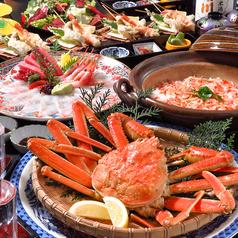 日本海庄や 船橋南口店のおすすめ料理1