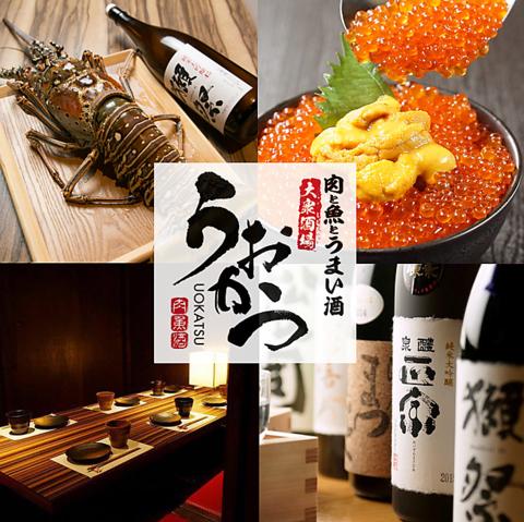 天王寺・阿倍野★居酒屋メニュー食べ放題♪鮮魚やお肉、豊富な日本酒が大人気♪