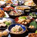 ☆ご宴会の幹事様必見☆3500円食べ飲みコースが、お1人様毎に500円オフクーポンございます♪詳しくはクーポンページへ!