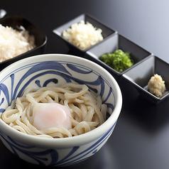 麺処 NAKAJIMAの写真