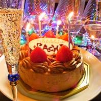 【ご予約で】誕生日メッセージデザートプレートサービス