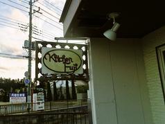 Kitchen Fuji