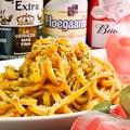 料理メニュー写真イタリア産トマトのボロネーゼ