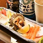 葉花集 西口店のおすすめ料理2