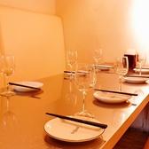 優しい照明に包まれた4名~8名様用の個室。人気のためご予約はお早目に!!