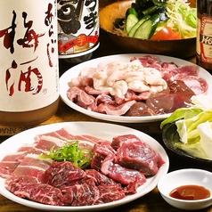 いくどん 相武台店のおすすめ料理1