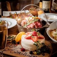 肉バル イノシカチョウ 大宮店のおすすめ料理1