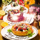 ピラーカフェ Pillar Cafeのおすすめ料理2