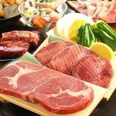 焼肉きんぐの食べ放題は1980円(税抜)~!