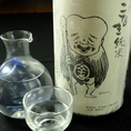 【3】横浜の酒屋さんが…厳選し選んだ日本酒たち。品数よりも品質にこだわりました。100ccサイズです!