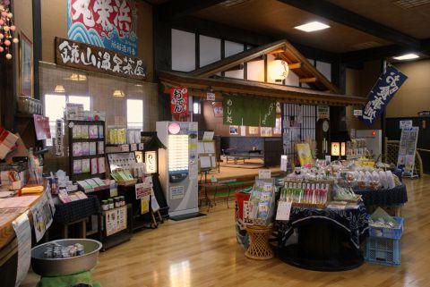 鏡山温泉茶屋 美人の湯|店舗イメージ3