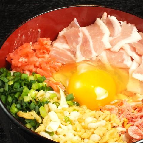 yondaime Otaru nanjamonjiya image