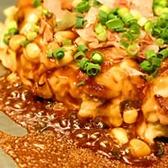鉄板焼 お好み焼 莢 本店のおすすめ料理2