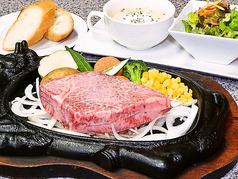 料理メニュー写真【石垣牛】ヒレステーキ 150g