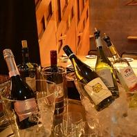 白ワインが中心のワインセレクト