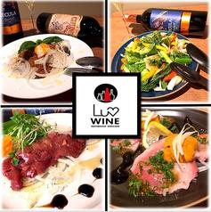 Luv Wine ラブワイン 広島的場店のコース写真