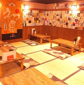 日本酒酒場 萬惣屋 まんそうやの雰囲気2